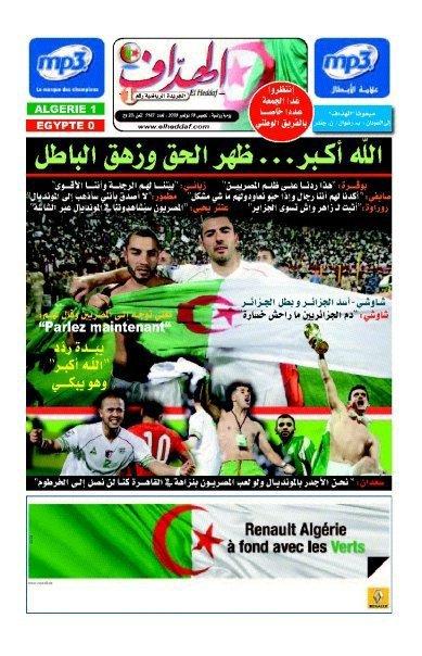 El Heddaf